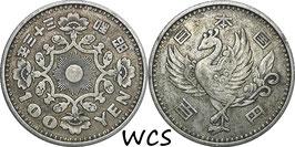 Japan 100 Yen 1958 (33) Y#77 VF- (4)