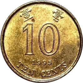 Hong Kong 10 Cents 1993-2017 KM#66