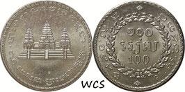 Cambodia 100 Riels BE2538 (1994) KM#93 UNC