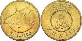 Kuwait 5 Fils  1434-1436 (2012-2015) KM#-