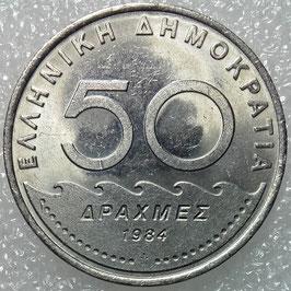 Greece 50 Drachmes 1984 KM#134 VF+