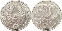Kazakhstan 50 Tenge 1997-Date KM#27