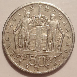 Greece 50 Lepta 1966-1970 KM#88
