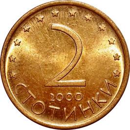 Bulgaria 2 Stotinki 1999-2002