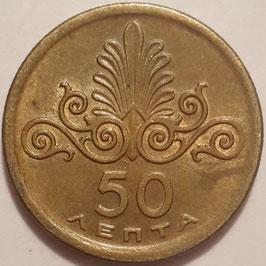 Greece 50 Lepta 1973 KM#106 VF