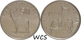 Eritrea 50 Cents 1997 KM#47 UNC
