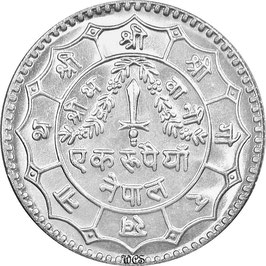 Nepal 1 Rupee 1979 (2036) - very shiny surface KM#828a UNC