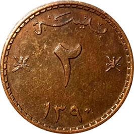 Muscat & Oman 2 Baisa 1970 KM#36 XF