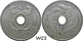 Papua New Guinea 1 Kina 2002 KM#6a VF