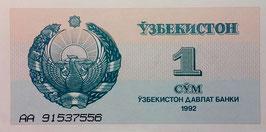 Uzbekistan 1 Sum 1992 P.61a UNC