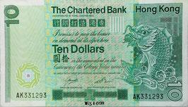 Hong Kong 10 Dollars 01.01.1981 P.77b VF