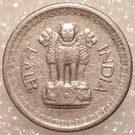 India 25 Paise 1965 Calcutta KM#48.2 VF-