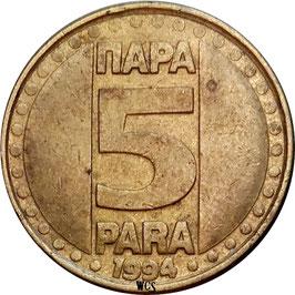 Yugoslavia 5 Para 1994-1995 KM#164.1