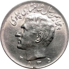Iran 20 Rials 1976 (2535) - 50th Anniversary of Pahlavi Rule KM#1209 XF