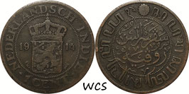 Netherlands East Indies 1 Cent 1914 KM#315 F-