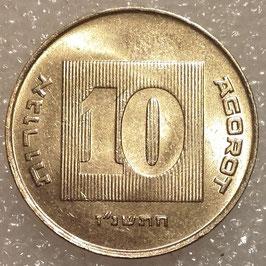 Israel 10 Agorot 1985-2015 KM#158
