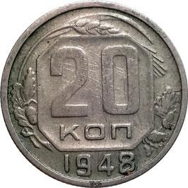 Soviet Union 20 Kopeks 1948-1956 Y#118
