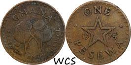 Ghana 1 Pesewa 1975 KM#13 VF