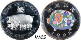 Uganda 1000 Shillings 1995 KM#50 Proof- - Year of the Pig