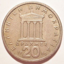 Greece 20 Drachmes 1982-1988 KM#133 VF