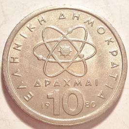 Greece 10 Drachmai 1976-1980 KM#119