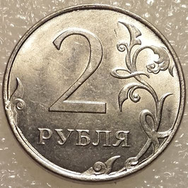 Russia 2 Rubles 2009-2015 Y#834 (magnetic)