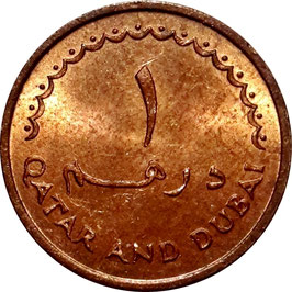 Qatar and Dubai 1 Dirham 1966 KM#1 XF