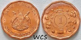Uganda 1 Shilling 1987 KM#27 UNC