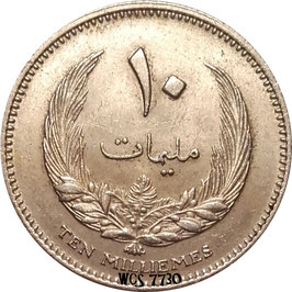 Libya 10 Milliemes 1965 (1385) KM#8