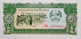 Laos 5 Kip 1979 Replacement Note P.26r UNC