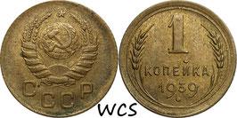 Soviet Union 1 Kopek 1939 Y#105 VF (1)