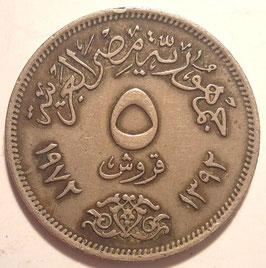 Egypt 5 Piastres  1972 KM#A428 VF