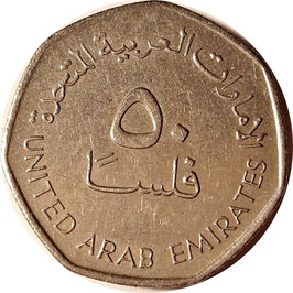 United Arab Emirates 50 Fils 1995-2007 KM#16