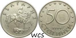 Bulgaria 50 Stotinki 1999 KM#242