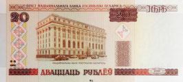 Belarus 20 Rubles 2000 P.24 UNC