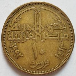 Egypt 10 Piastres 1992 KM#732 XF