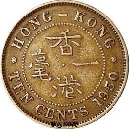 Hong Kong 10 Cents 1948-1951 KM#25