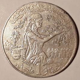 Tunisia 1 Dinar 1988 - 1990 F.A.O. KM#319
