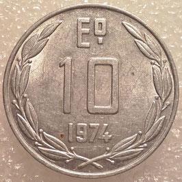 Chile 10 Escudos 1974 KM#200 VF