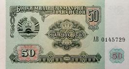 Tajikistan 50 Rubles 1994 P.5a UNC