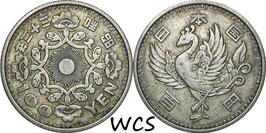 Japan 100 Yen 1958 (33) Y#77 VF- (6)