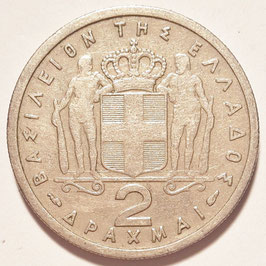 Greece 2 Drachmai 1954-1965 KM#82