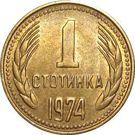 Bulgaria 1 Stotinka 1974-1990 KM#84