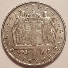 Greece 1 Drachma 1966-1967 KM#89