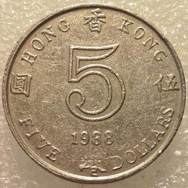 Hong Kong 5 Dollars 1985-1989 KM#56