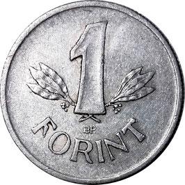 Hungary 1 Forint 1957-1966 KM#555