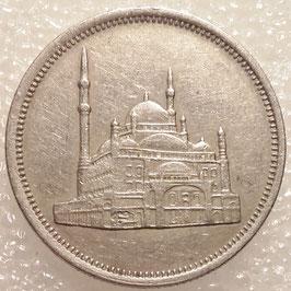 Egypt 20 Piastres 1984 KM#557 VF