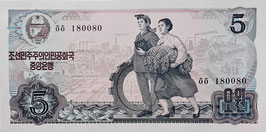 North Korea 5 Won 1978 P.19b UNC