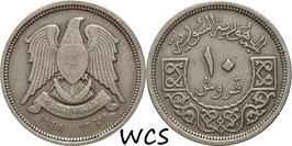 Syria 10 Piastres 1948 (1367) KM#83 F