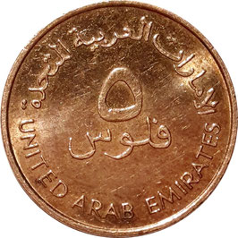 United Arab Emirates 5 Fils 2005 - F.A.O. KM#2.2 XF